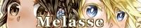 Melasse/姫宮大豆さん
